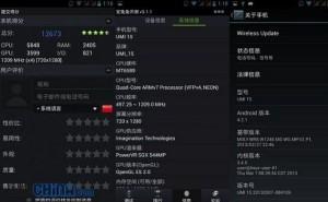Umi X1s benchmark