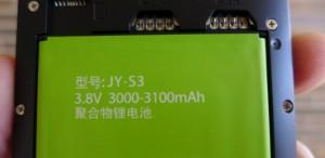 JiaYu S3 foto 6